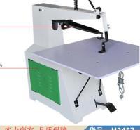润创雕花拉花机 钢丝曲线锯 开料锯货号H3457