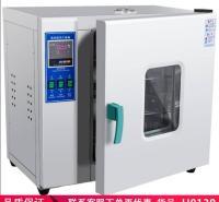润创小型恒温恒湿试验箱 立式恒温恒湿试验箱 恒温恒湿机货号H0138