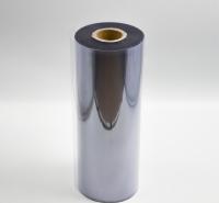 PVC吸塑盒胶片