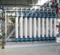 5吨超滤设备_厂家直供 超滤设备供应商