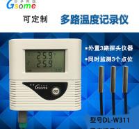 温度记录仪 尽享科技、GSOME DL-W311 冷链运输 大棚 医药验证 仓储 实验室 档案室 冰
