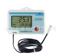 验证温度记录DL-W11传感器外置单路温度记录仪 可定制