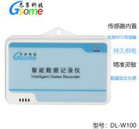 冷链温度记录仪DL-W100尽享科技GSOME小壳记录仪 冷链运输畜牧养殖恒温恒湿箱培育箱