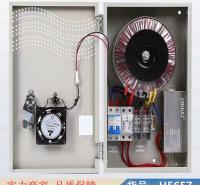智冠升压变压器 中频变压器 老式变压器货号H5657