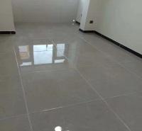 保洁服务 美林泉 地板清洗 服务好 美化环境