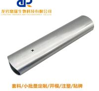 烟管烟杆 电子铝壳烟管 电子烟配件 加工定制