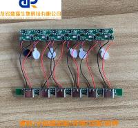 电子芯片线路板 电子烟配件 线路板厂家直供