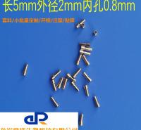 微孔陶瓷芯雾化 电子烟陶瓷芯 价格合理
