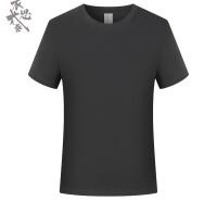 CF-05-Y210虎木棉圆领T恤短袖男装女装文化衫团体可定制LOGO 文字