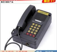 朵麦防爆手机 井下防爆型数字机 抗噪音机货号H1640