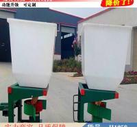 朵麦施肥器撒肥机 撒肥机 多功能化肥洒肥器货号H1258