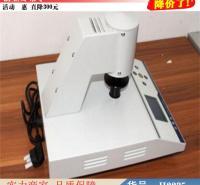 朵麦白度仪检定 白度颜色测定仪 纽白特动度仪货号H2235
