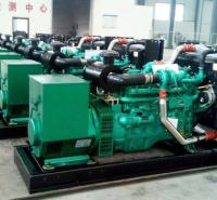 自动化玉柴60KW柴油发电机组生产厂家直销