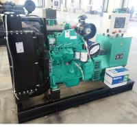 康明斯小功率40KW柴油发电机厂家直销