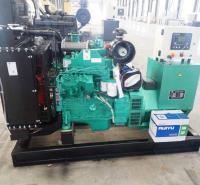 康明斯小功率20KW柴油发电机厂家直销