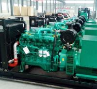 自动化玉柴50KW柴油发电机组生产厂家直销
