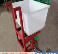 慧采电动施肥机 电动拖拉机施肥 多功能化肥洒肥器货号H1258