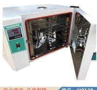 慧采高温高湿测试箱 小型高低温试验箱 高低温试验箱货号H0138