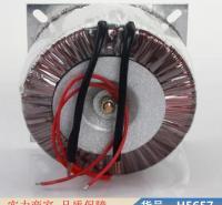 润创环形变压器 中频变压器 e型变压器货号H5657