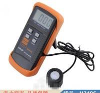 润创辐射强度测量仪 数字照度计 测光表光度计货号H3496