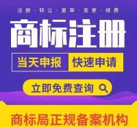 武汉江岸区商标续展代理公司 商标续展流程