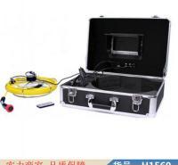 智冠管道内窥镜 普通摄像机 家用监控摄像机货号H1560