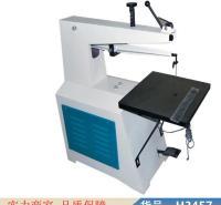 智冠拉花机线锯机 钢丝曲线锯 钢丝锯货号H3457