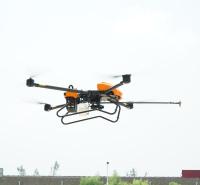 植保无人机供应 定制 品质保证 无人机植保