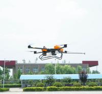 植保无人机供应 定制 品质保证 推荐