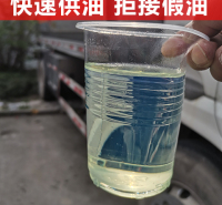松江快速柴油配送 国六0#柴油批发价格 柴油批发厂家电话 柴油配送