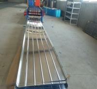 汽车挡泥板弯弧机 铝铁一体成型机 不锈钢全自动冷弯金属集装箱打弯机