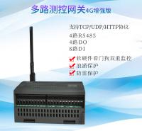 KX-G901工业网关485网关串口服务器网关