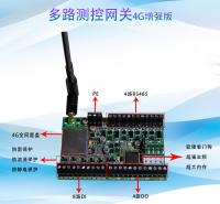 KX-G901工业网关远程IO网关远程控制网关4g网关