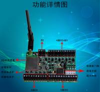 KX-G901无线网关无线IO网关远程测温网关