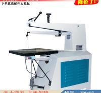 朵麦拉花机线锯机 雕花拉花机 开料锯货号H3457