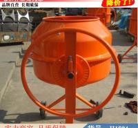 朵麦砂浆搅拌机 小型手推滚筒搅拌机 砂浆饲料滚筒混泥土装修搅拌机货号H1824