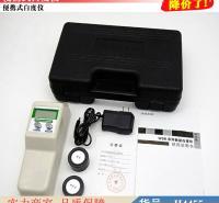 朵麦纸张白度测试仪 面粉白度测定仪 白度色度仪货号H4455