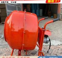 朵麦手推式搅拌机 手推小型搅拌机 混泥土搅拌机货号H3186