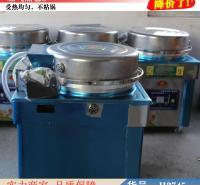 朵麦台式煎包锅 旋转煎包机 生煎炉子货号H3745