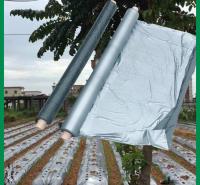 凯利丰农用地膜 农用地膜价格 可定制