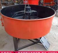 润创5立方平口搅拌机 立式平口混凝土搅拌机 混凝土搅拌机750型货号H2251