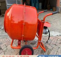 润创手推小型搅拌机 家用小型工地拌料机 砂浆搅拌机货号H3186