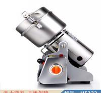 润创不锈钢中药粉碎机 小型粉碎机 多功能粉碎机货号H5322