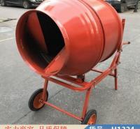 润创工程用混凝土搅拌机 双锥型反转出料混凝土搅拌机 推车式搅拌机货号H1324
