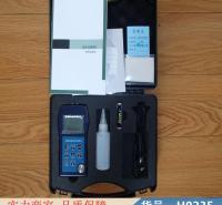 润创超声波测厚仪 高精密超声波测厚仪 玻璃厚度测厚仪货号H0235