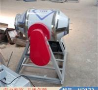 润创腰鼓式搅拌机 塑料50型腰鼓式搅拌机 可可50型腰鼓式搅拌机货号H2173