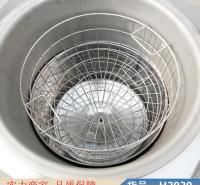智冠全自动数显立式锅 小型实验室锅 自动立式小型器货号H2920