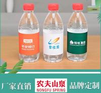 供应纯净水 品牌定制水价格  全自动纯净水 品质定制水价格 厂家直供 品质保证
