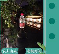 定制纯净水 供应瓶装水 青岛 纯净水 农夫山泉 厂家贴牌加工 量大从优