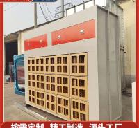 安徽安庆厂家批发定制干式喷漆柜表面喷漆五金喷漆废气处理设备纸壳过滤器宏泽